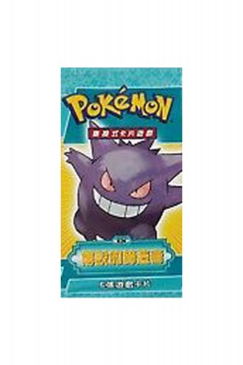 Chinese EX Legend Maker Pack - Gengar