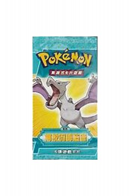 Chinese EX Legend Maker Pack - Aerodactyl