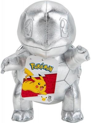25th Anniversary - Silver Plush 20cm -  Squirtle