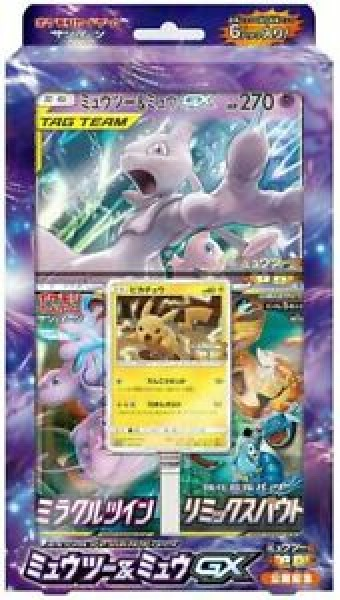 Japanse Special Jumbo Card Pack Mewtwo & Mew GX
