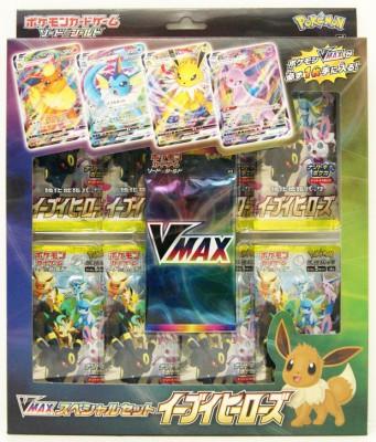 Eevee Heroes VMAX Special Set