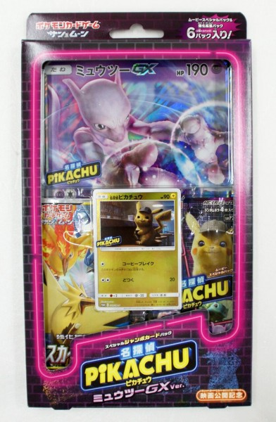 Japanse Special Jumbo Card Detective Pikachu Mewtwo GX