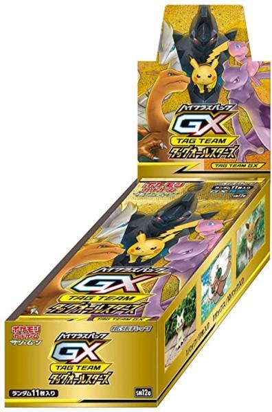 Japanse Tag Team GX Boosterbox