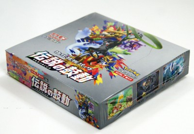 Legendary Heartbeat Boosterbox