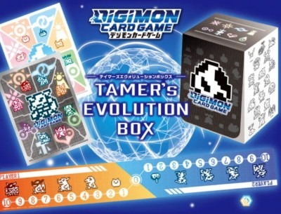 Digimon Tamer's Evolution Box