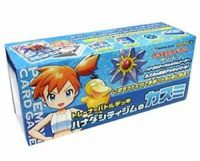 Japanse Sun & Moon Trainer Battle Deck Gym Misty