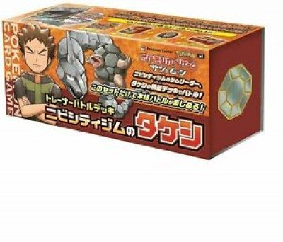 Japanse Sun & Moon Trainer Battle Deck Gym Brock