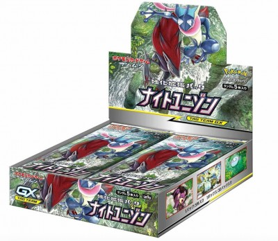 Night Unison Booster Box