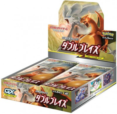Japanse Sun & Moon10 Double Blaze Boosterbox