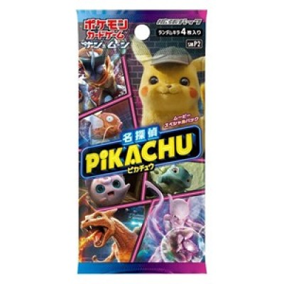 Great Detective Pikachu Boosterpack