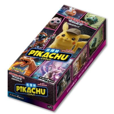 Great Detective Pikachu Boosterbox