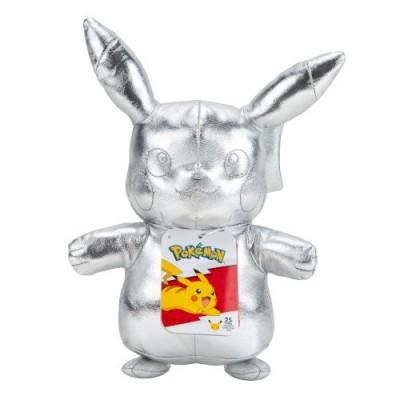 25th Anniversary - Silver Plush 20cm -  Pikachu