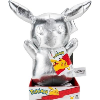 Pikachu 25th Silver Plush 30cm
