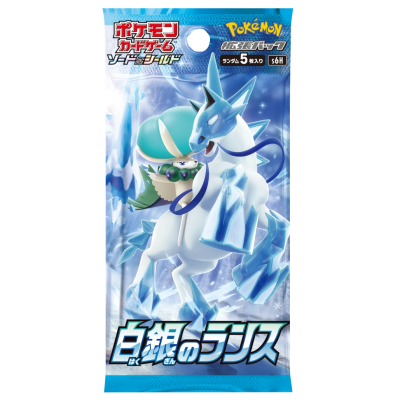 Silver Lance Boosterpack