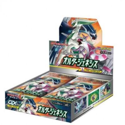 Alter Genesis Boosterbox