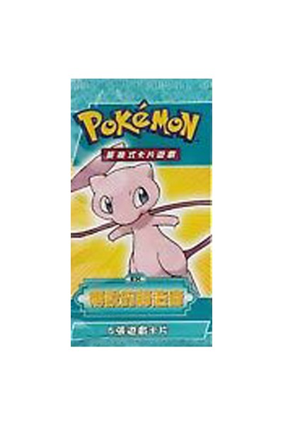 Chinese EX Legend Maker Pack - Mew