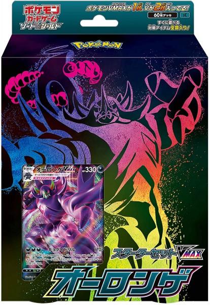 Japanse Sword & Shield Starter Deck Vmax Grimmsnarl