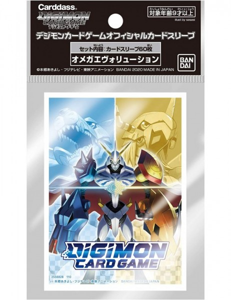 Digimon Card Game Sleeves