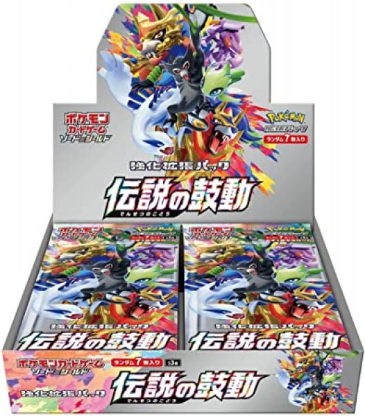 Japanse Legendary Heartbeats Boosterbox