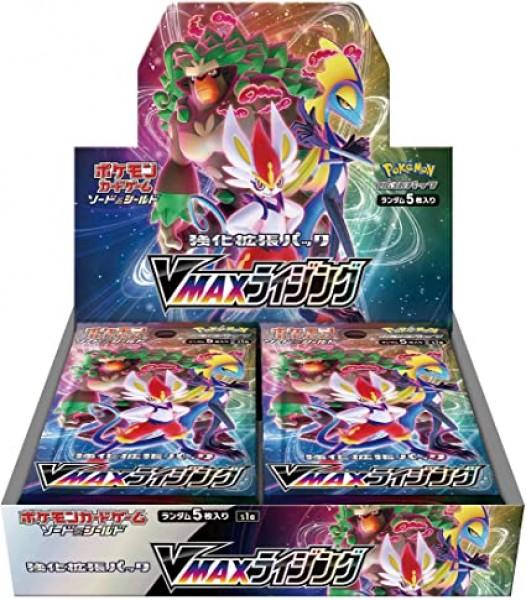 Japanse Sword & Shield S1A Vmax Rising