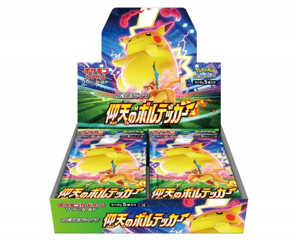 Japanse Vivid Voltage Boosterbox