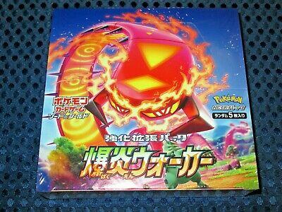 Japanse Sword & Shield S2A